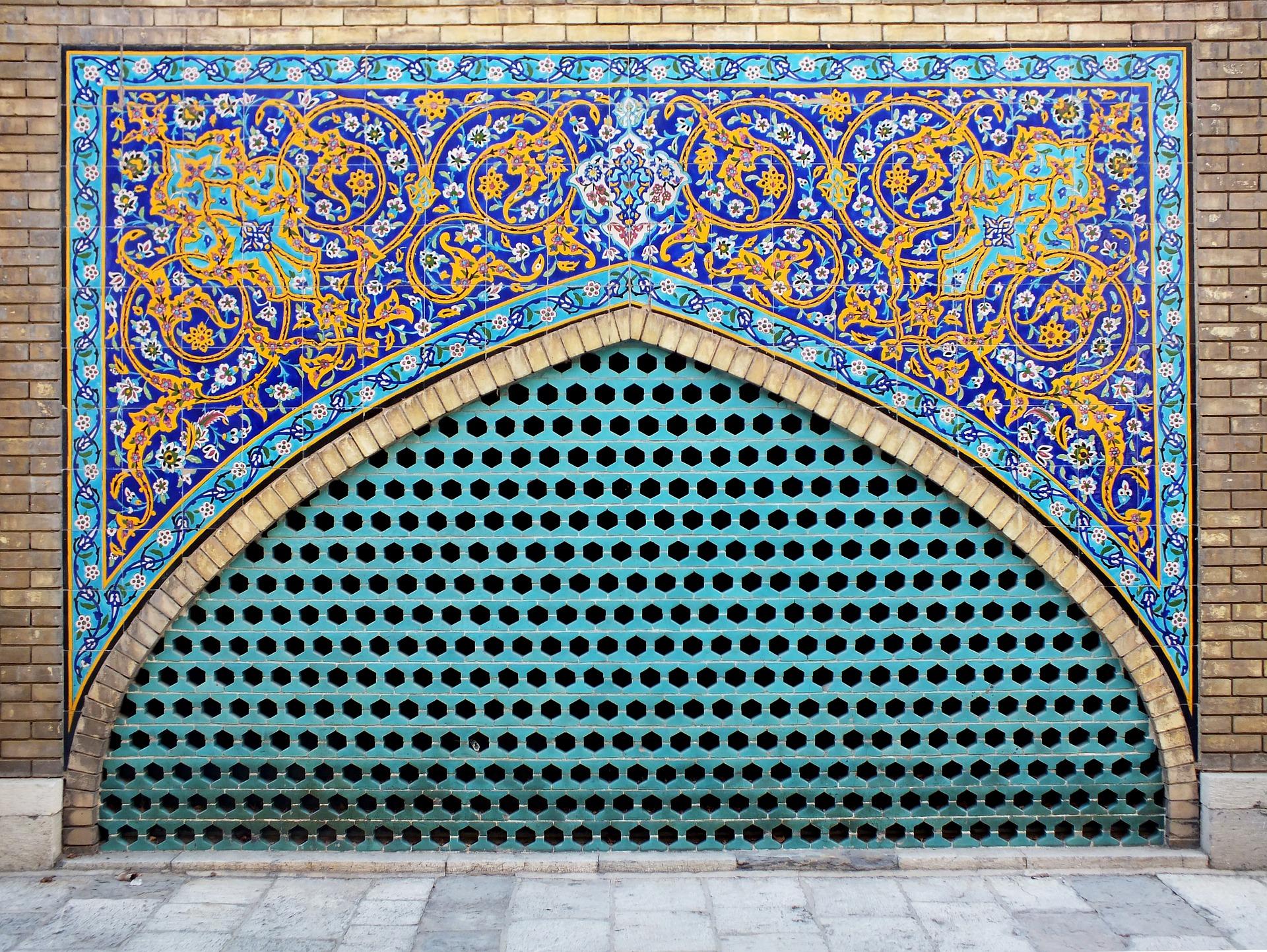 Vortrag am 30.01.2020: Al-Ghazālī in der Salafiyya. Zur Rezeption von Ihyā' ʻulūm ad-Dīn in der sunnitischen Moderne – Dr. Stephan Kokew (Münster)